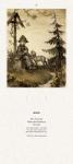 Liturgischer Kalender - Rückwand Hirtenbub