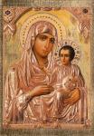 Madonna von Jerusalem